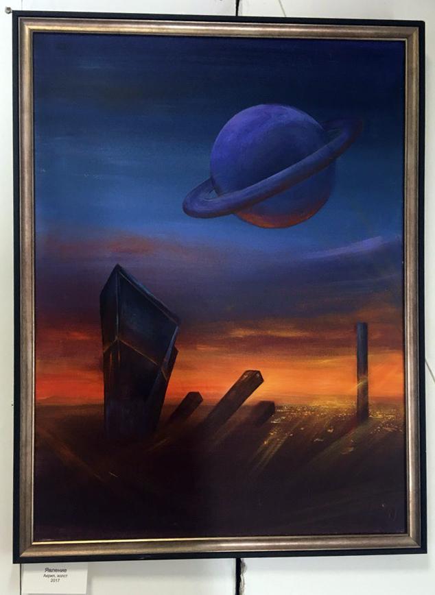 О бесконечности мечты: выставка Лады Улитиной