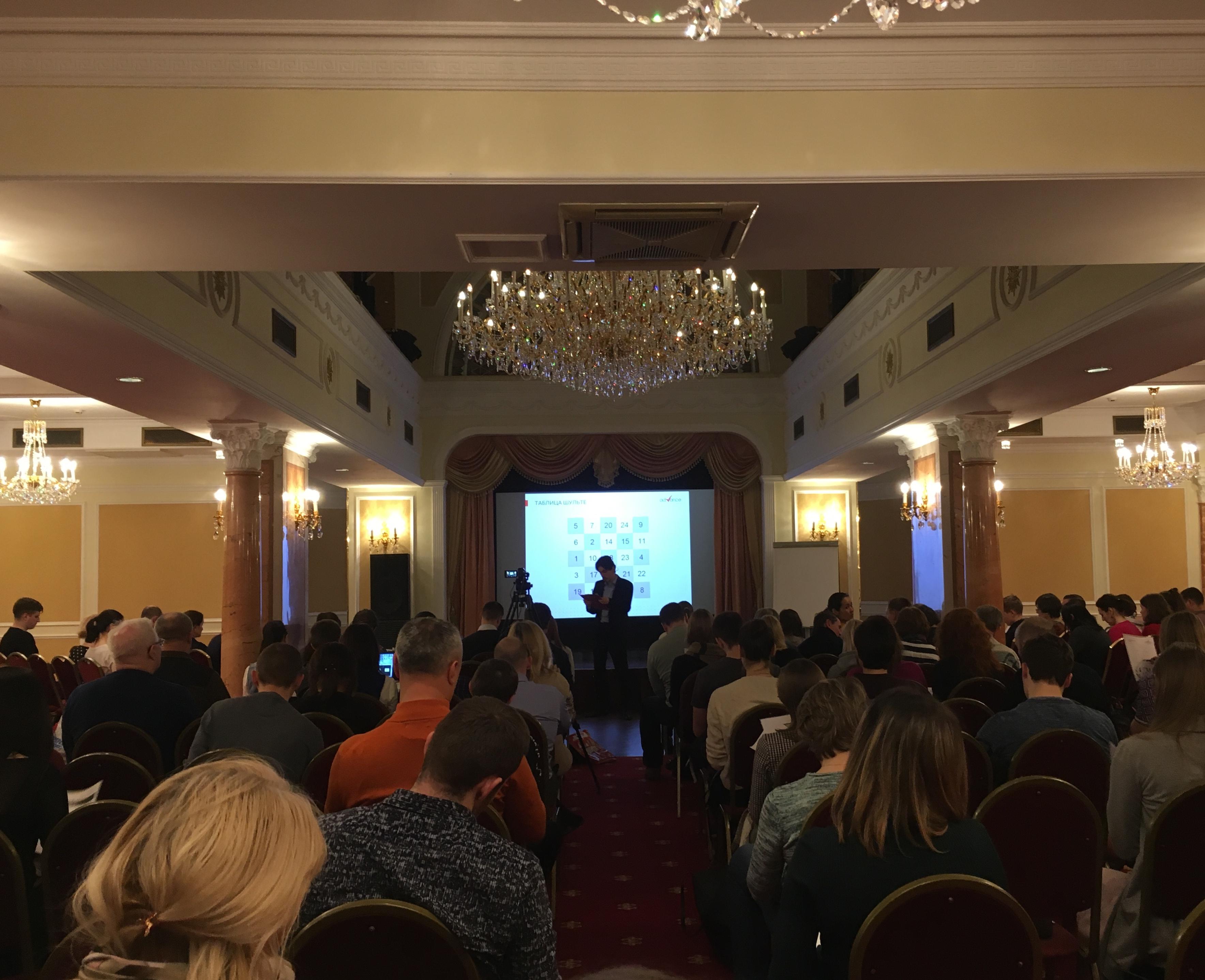 Стань гением: курсы скорочтения в Санкт-Петербурге
