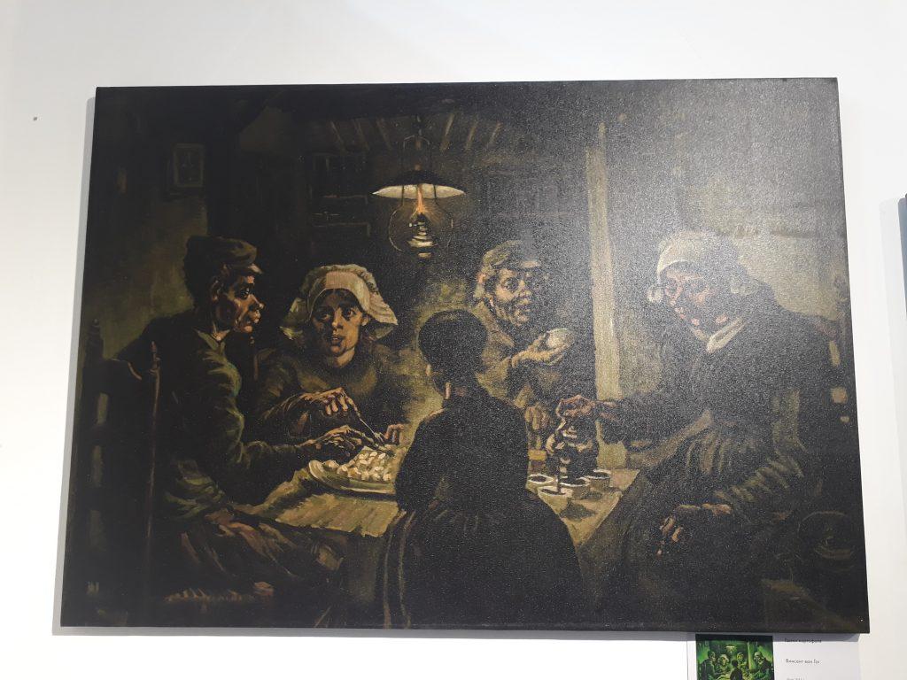 «Едоки картофеля» (1885г.) Винсент Ван Гог