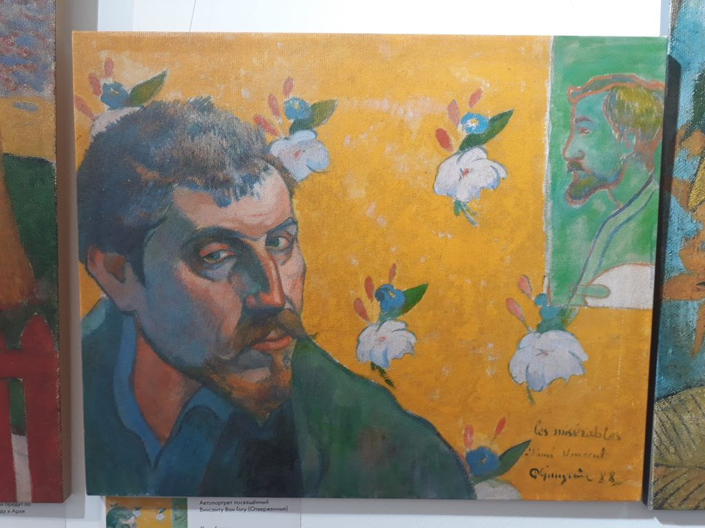 «Автопортрет посвященный Винсенту Ван Гогу (Отверженные)» 1888г. Поль Гоген