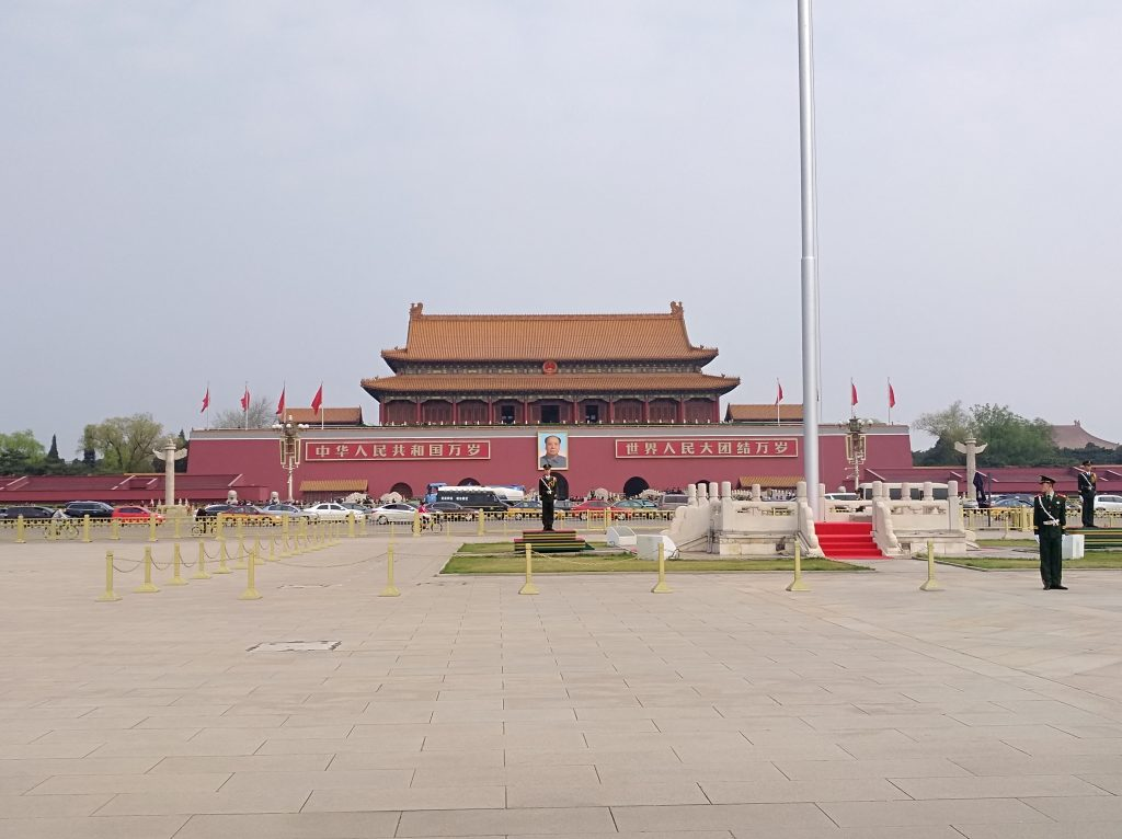 места в Пекине