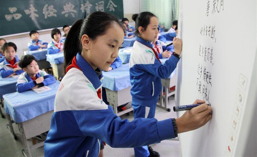 7 отличий китайского школьника от российского