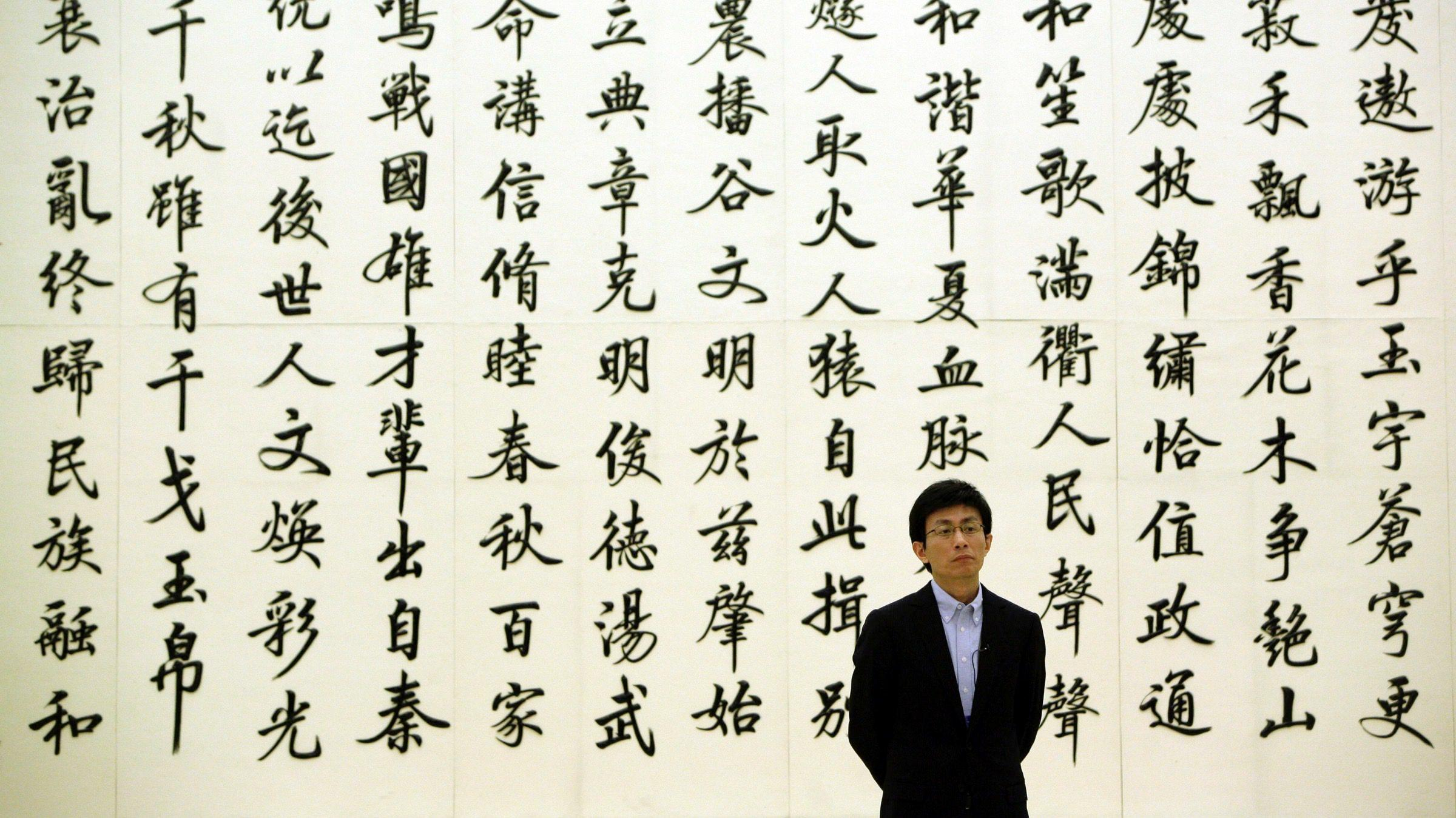 Топ 5 китайских современных поэтов
