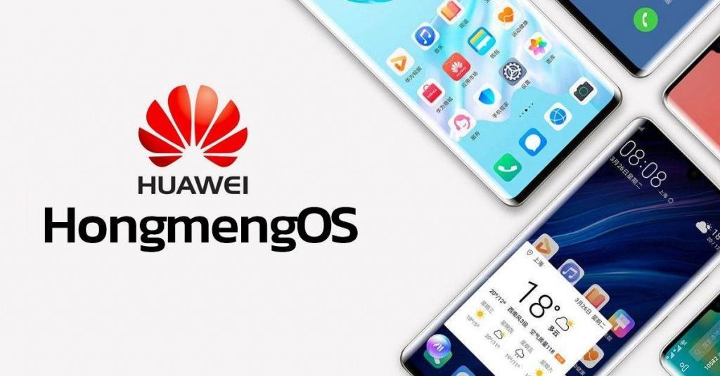 Huawei анонсировала «сотворение мира»