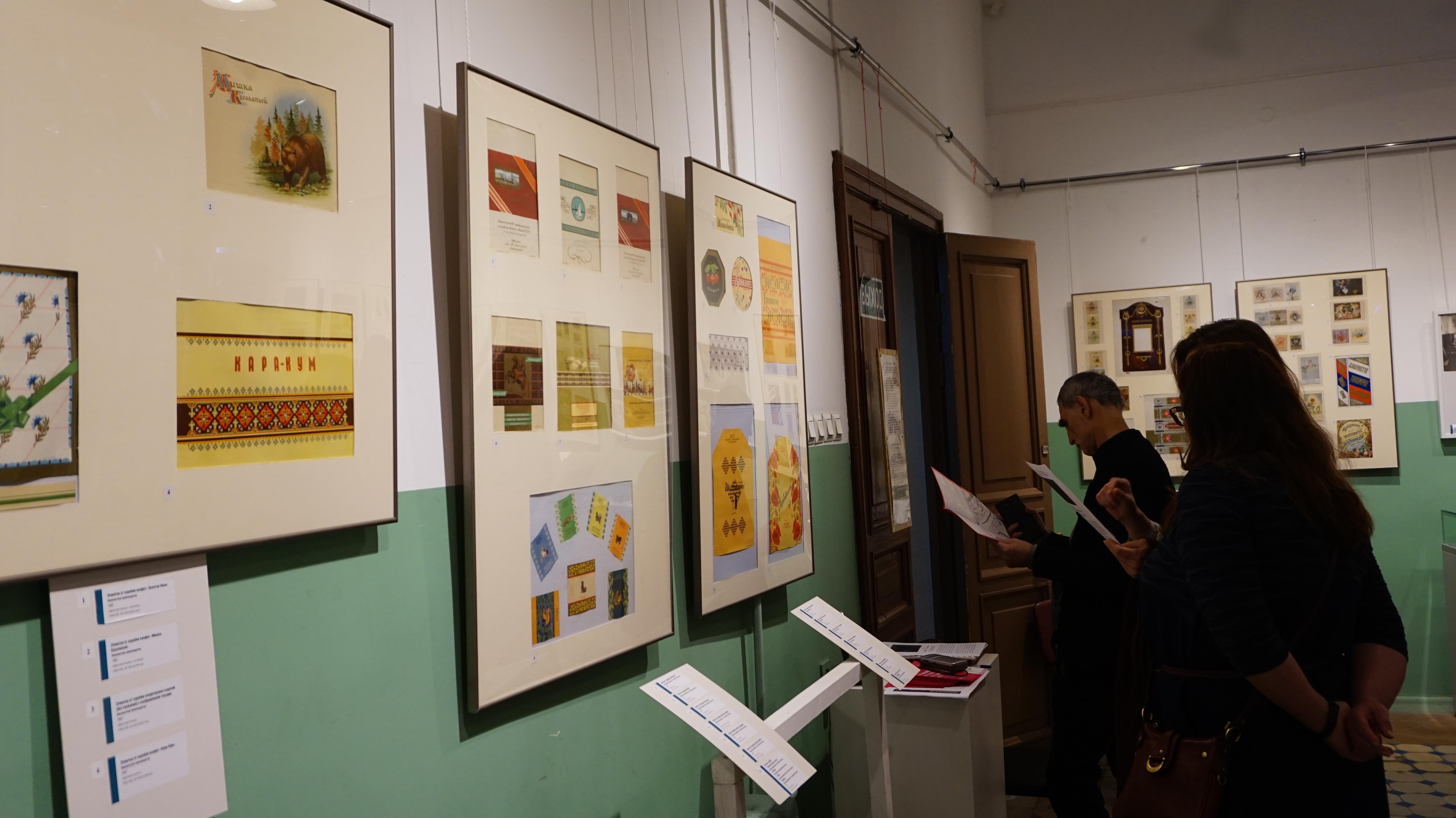 Уникальная выставка фантиков в Музее печати