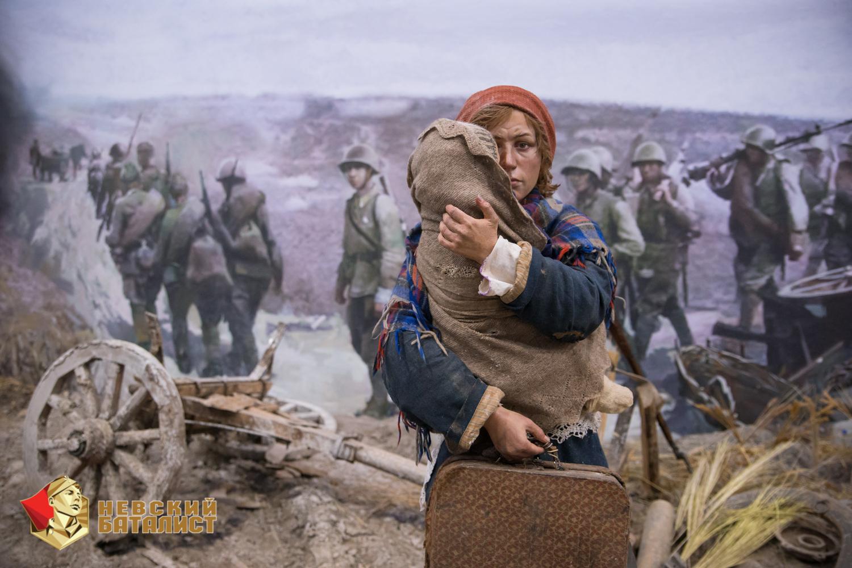 Дорога через войну: трехмерная панорама в Петербурге