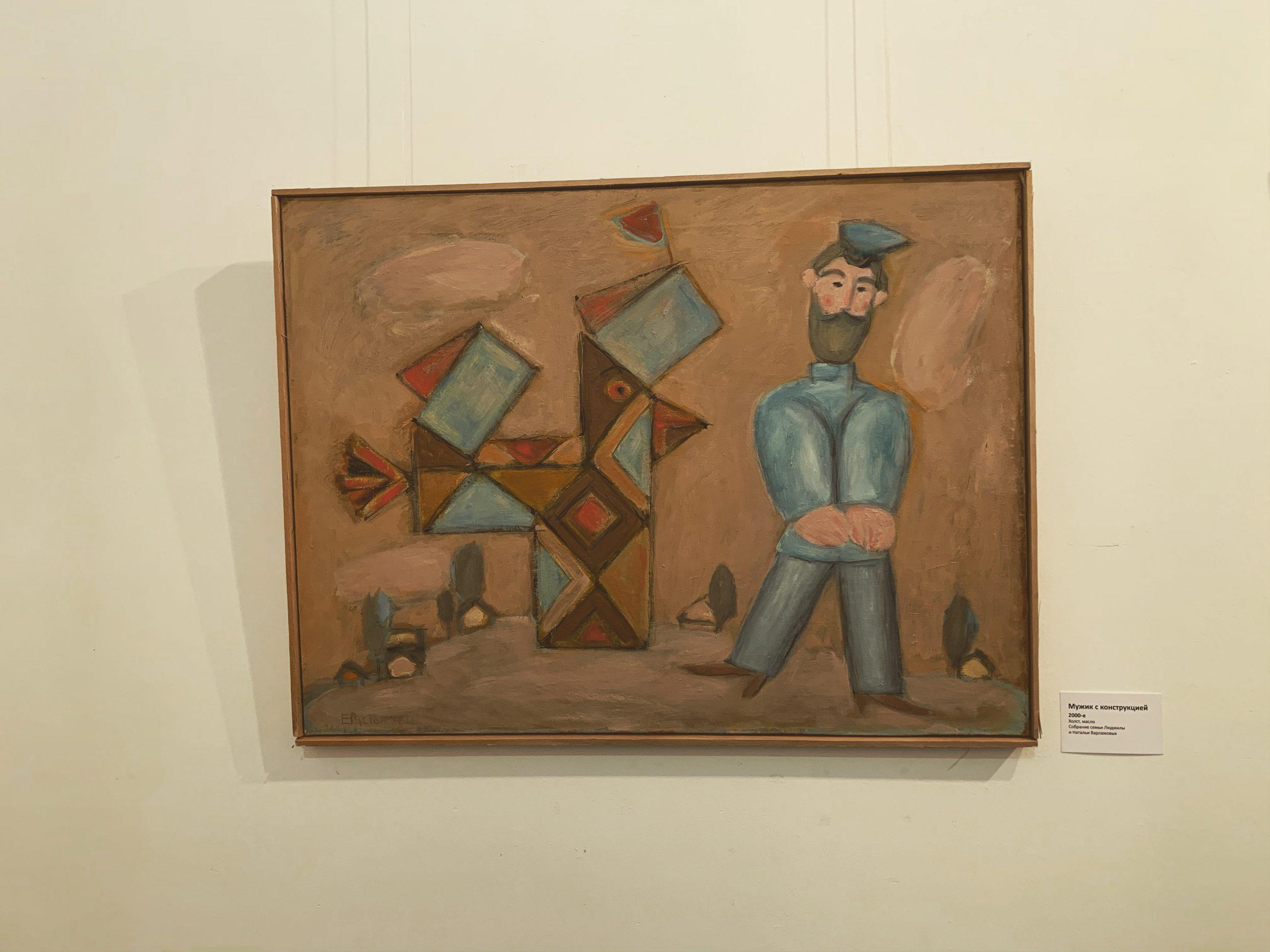 """""""Игра с облаками"""" на выставке Евгения Расторгуева"""