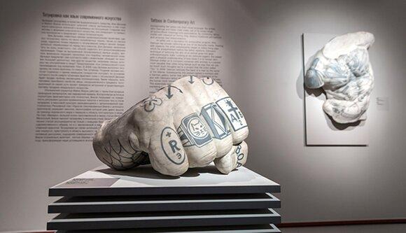 10 онлайн музеев, по которым можно погулять во время самоизоляции
