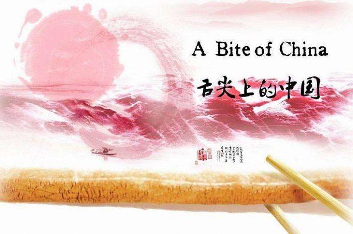 ТОП-5 интересных китайских сериалов