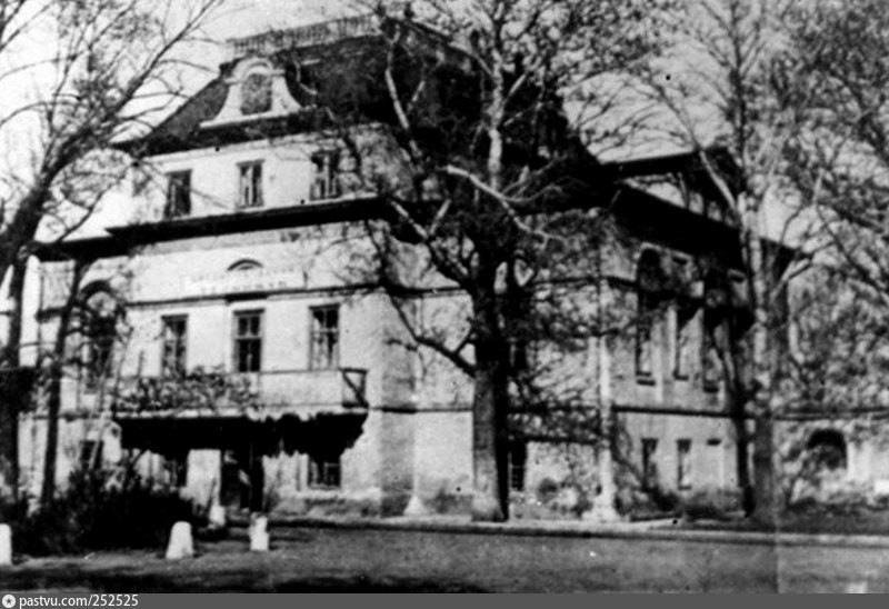 Усолье в советское время