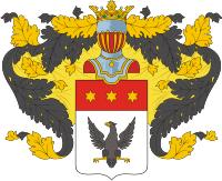 Герб владельцев Усолья