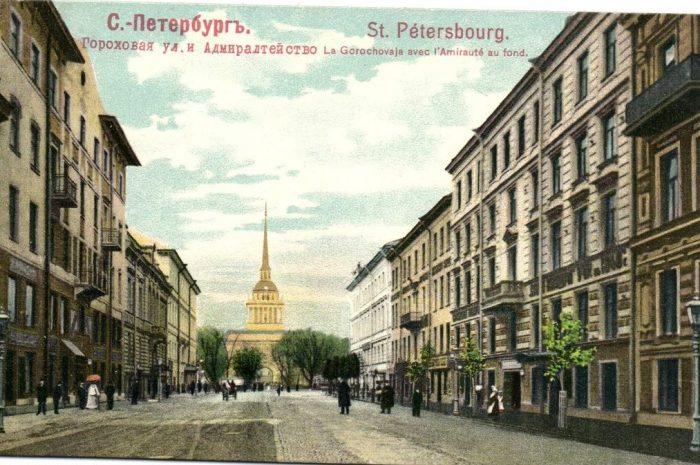 Гороховая улица в истории литературы