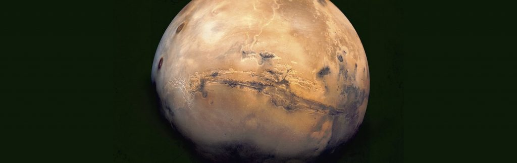 марс из космоса