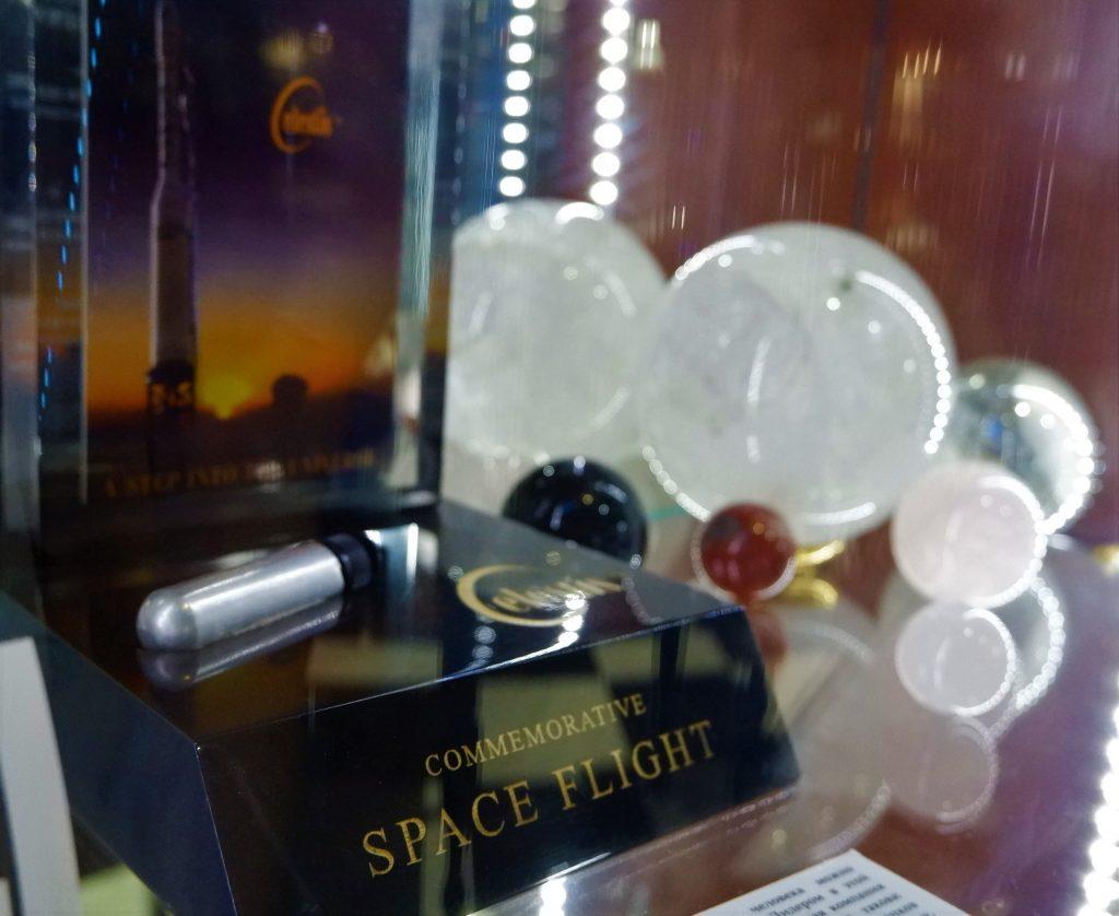 капсула для космического захоронения, музей