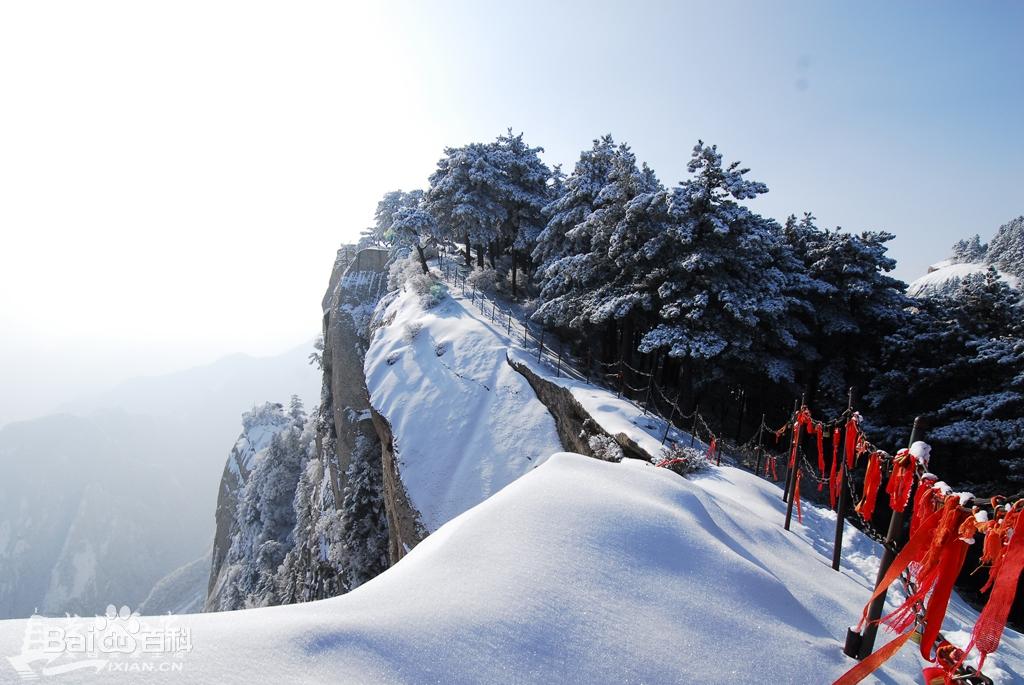 опасная дорожка на горе Хуашань