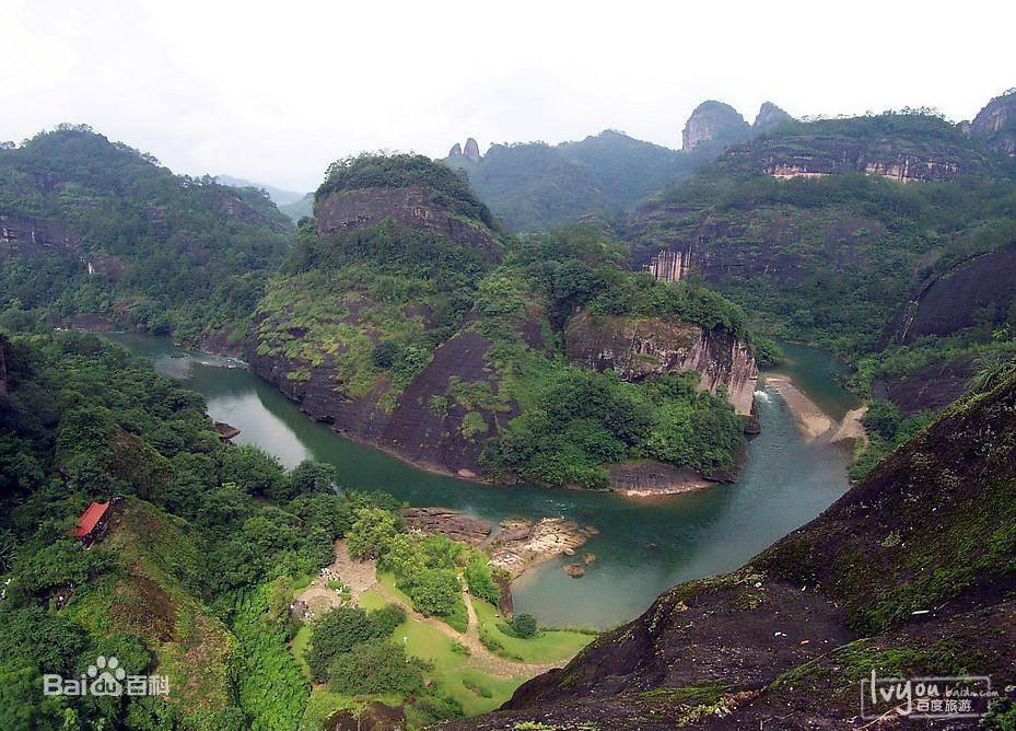 Группа гор  Уишань