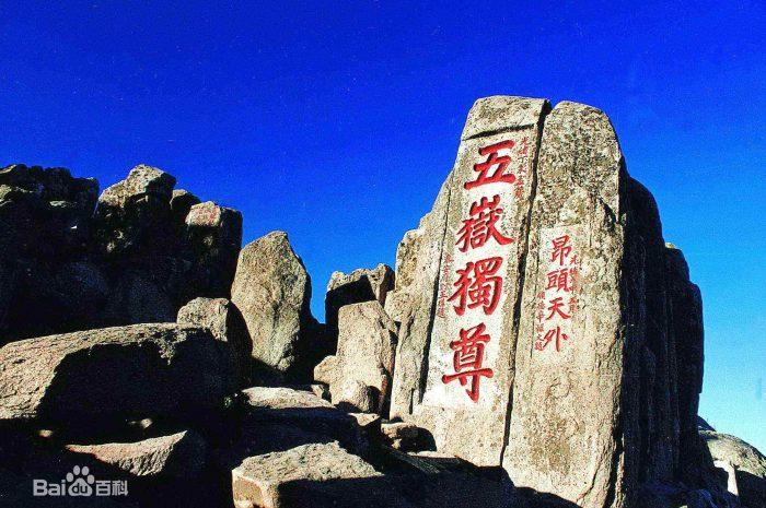 Самые известные горы в Китае