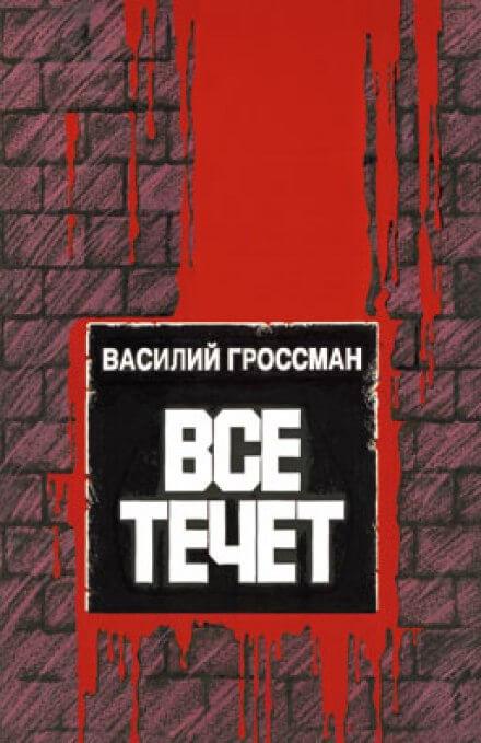 Высоко оцененные русские романы среди китайских читателей