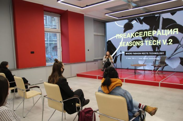 Курс на инновации: СПбГУПТД поддержал стартапы в области «умных» вещей