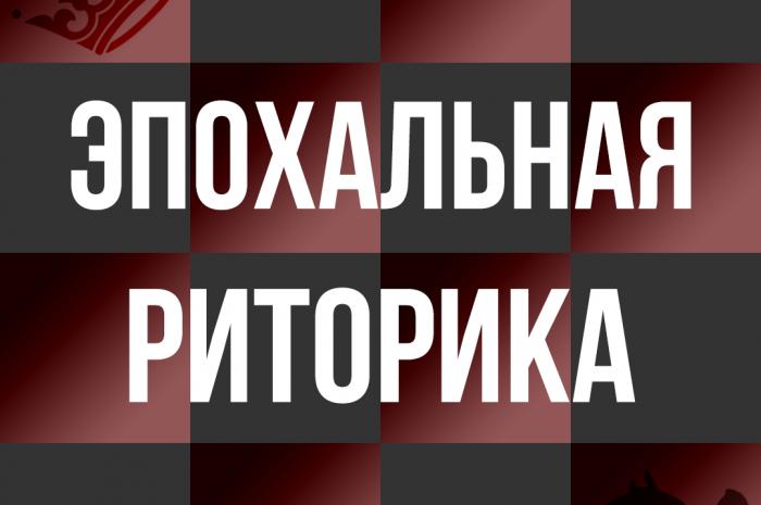 Николай II: кровавый тиран или великий император?