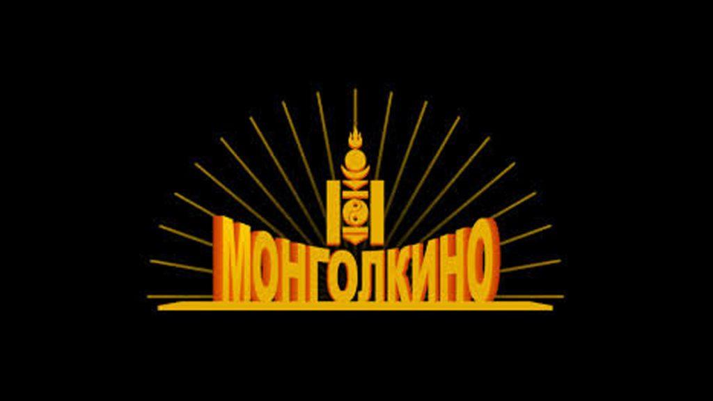 Логотип киностудии «Монголкино»