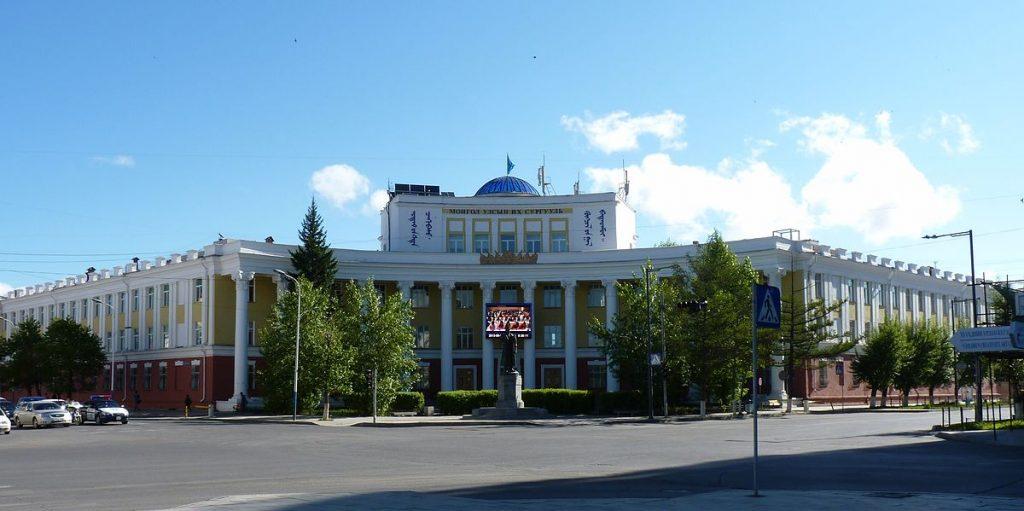 Педагогический институт в Улан-Баторе
