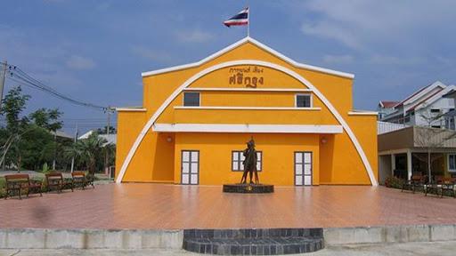 История кино: Таиланд